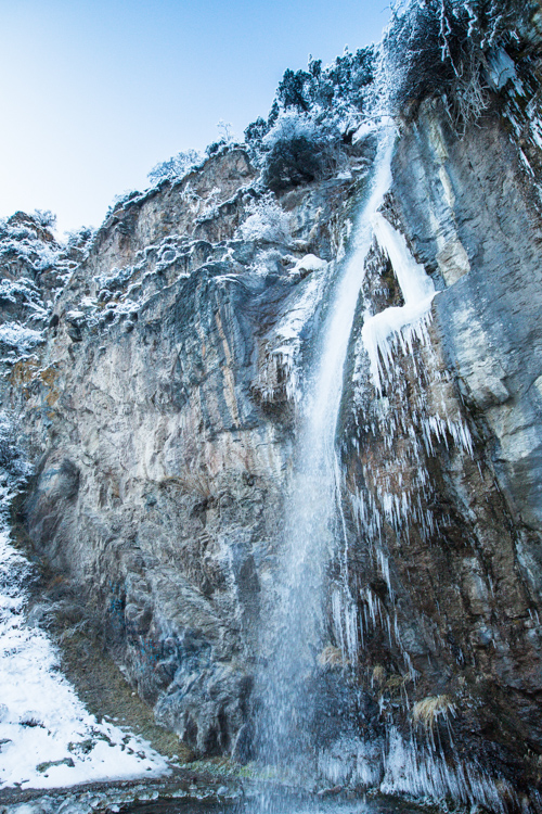 kegety frozen waterfall